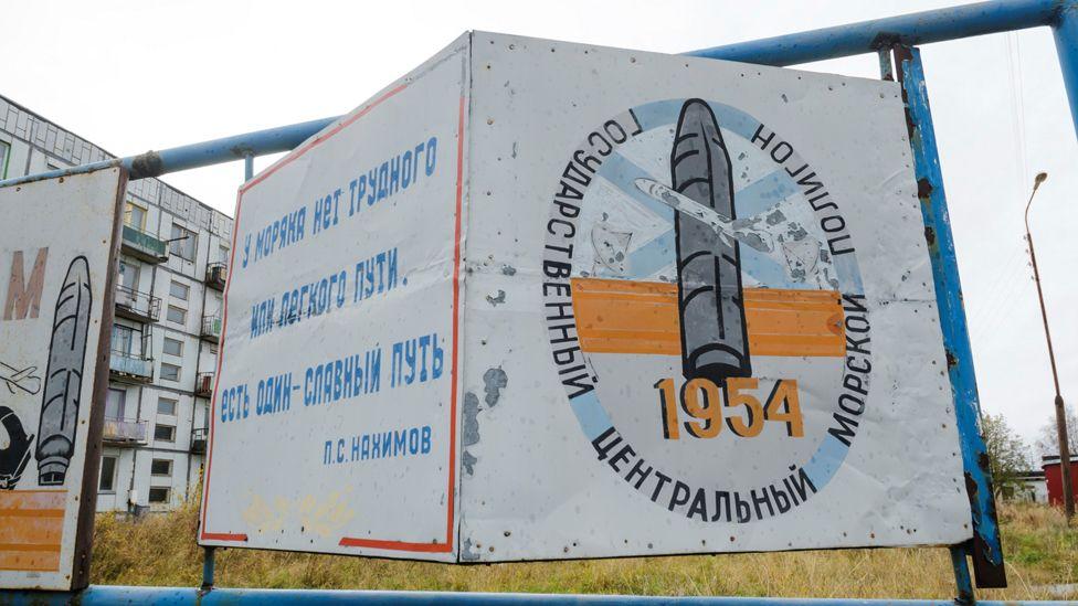 يعود ميدان التجارب في نيونوكاسا الى الحقبة السوفيتية