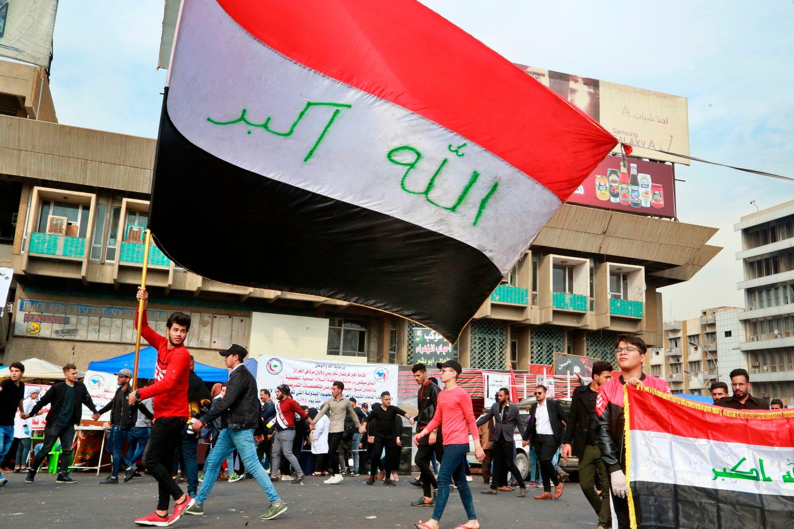 بغداد - اسوشيتد برس
