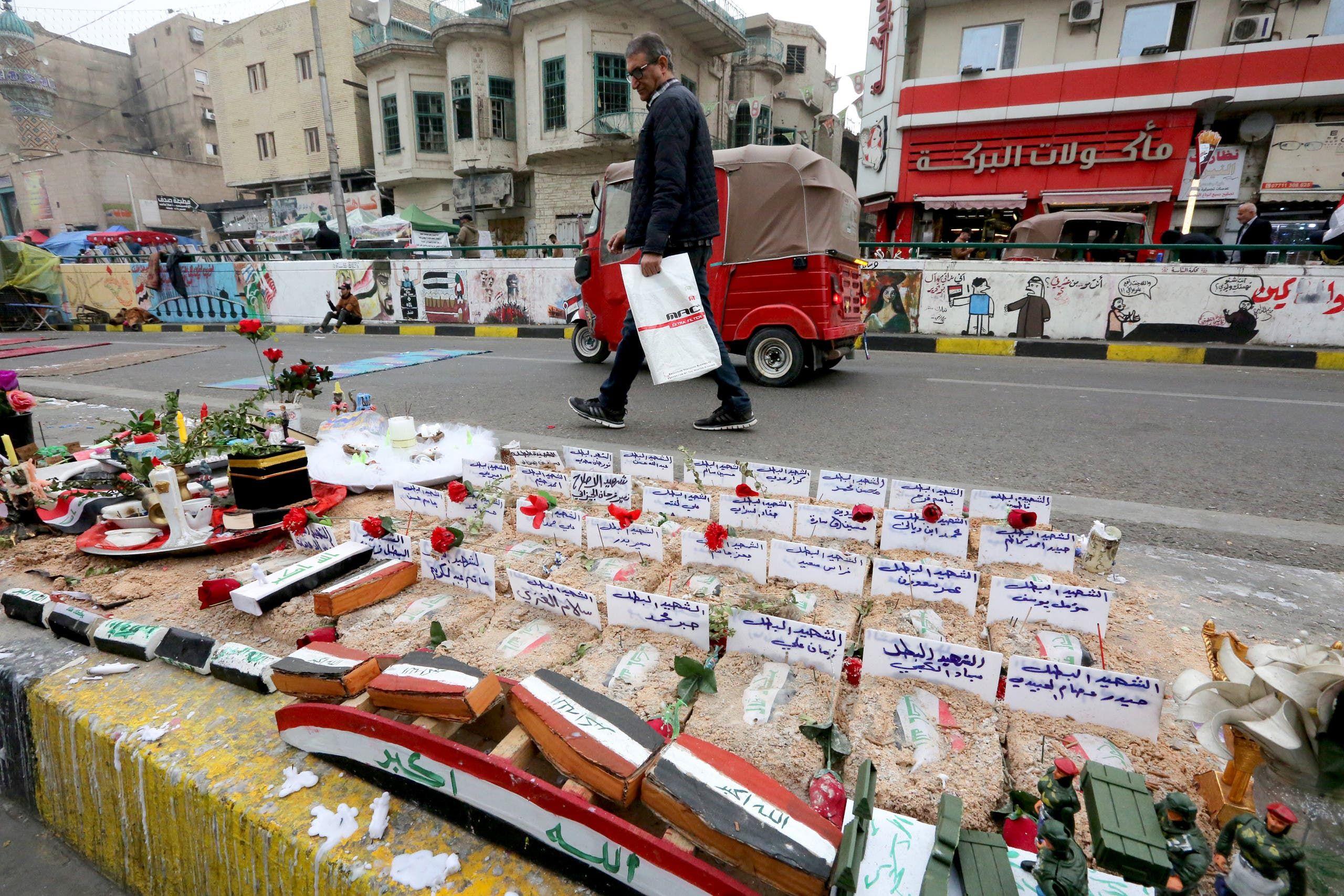من ساحة التحرير في بغداد (7 دسمبر- فرانس برس)