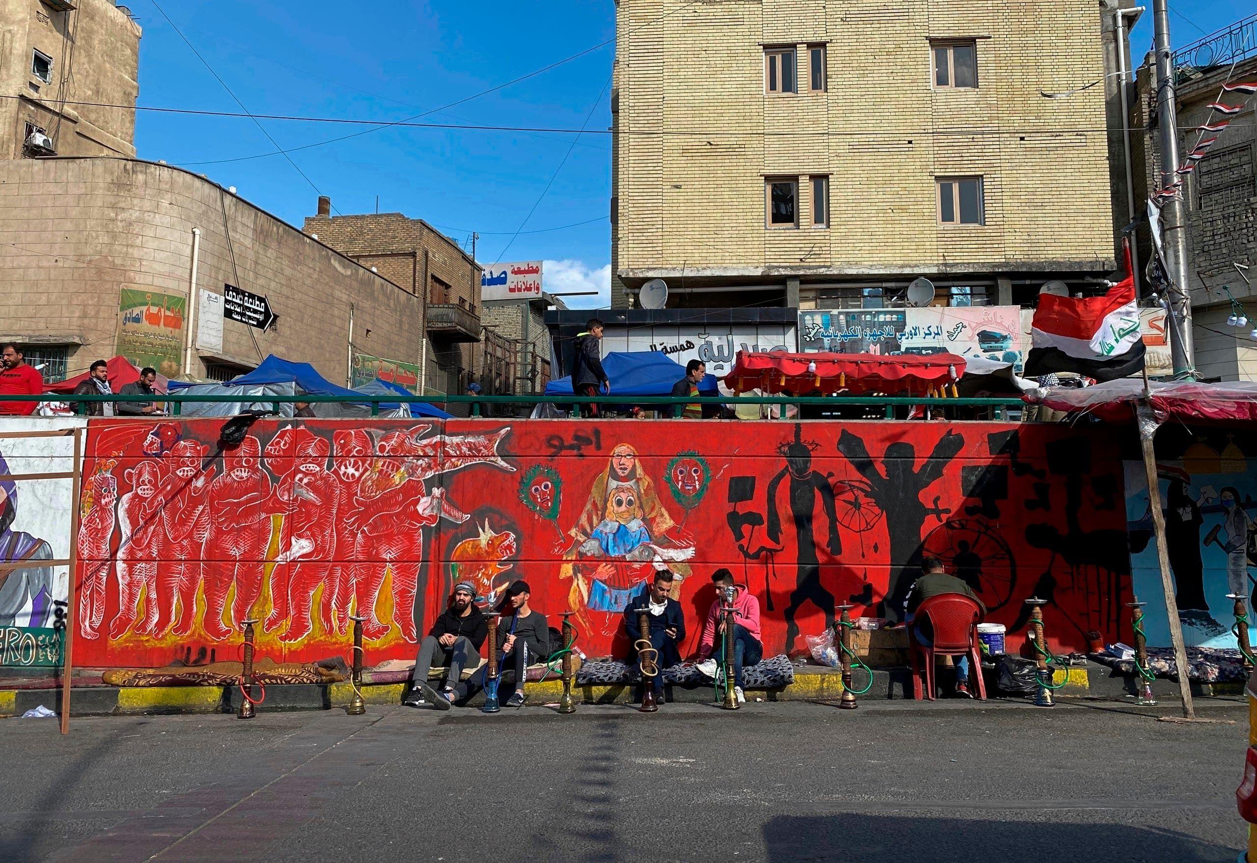 من احتجاجات العراق - ساحة التحرير - بغداد