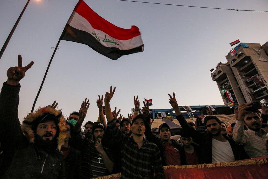ساحة التحرير في بغداد - اسوشيتد برس