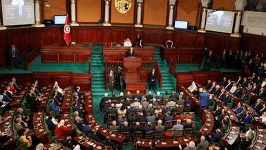 البرلماني التونسي يرفض منح الثقة لحكومة الجملي
