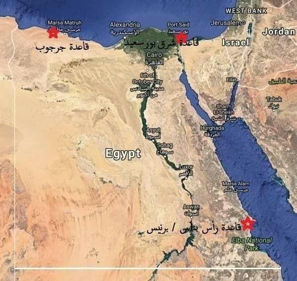 قواعد جرجوب غربا وشرق بورسعيد شمال شرق وقاعدة برنيس المطلة على البحر الأحمر