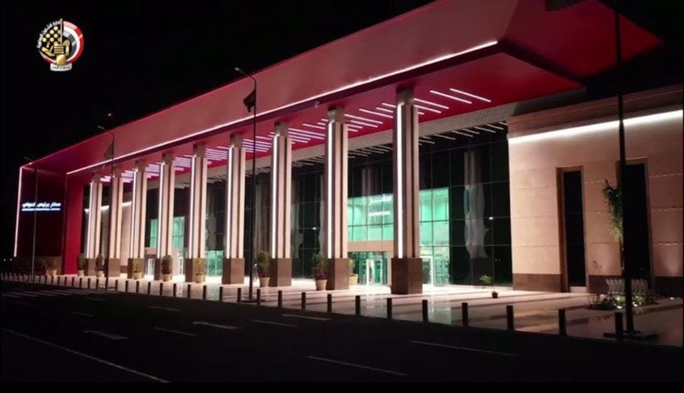 مطار برنيس الدولي