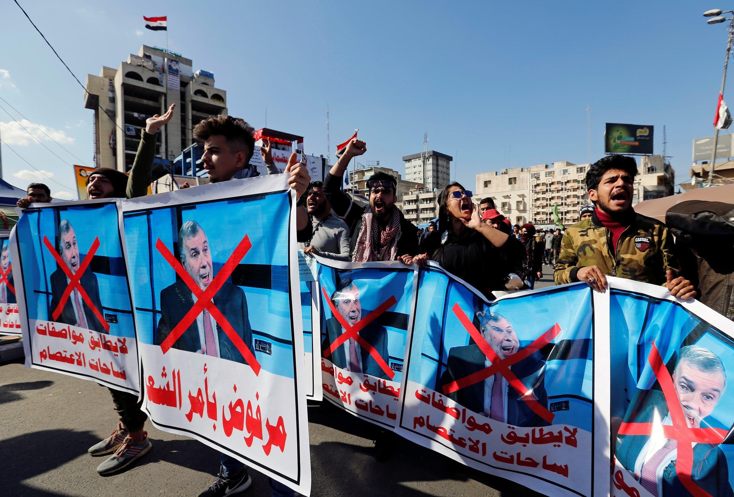 متظاهرون يرفعون صور علاوي رافضين تكليفه (أرشيفية- رويترز)