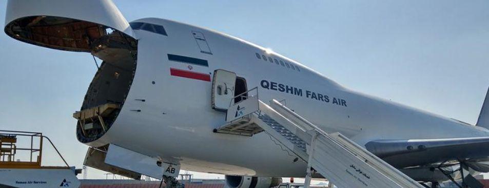واحدة من طائرتي بوينغ 747-281إف، وهي تابعة لشرکة فارس إیر للطیران