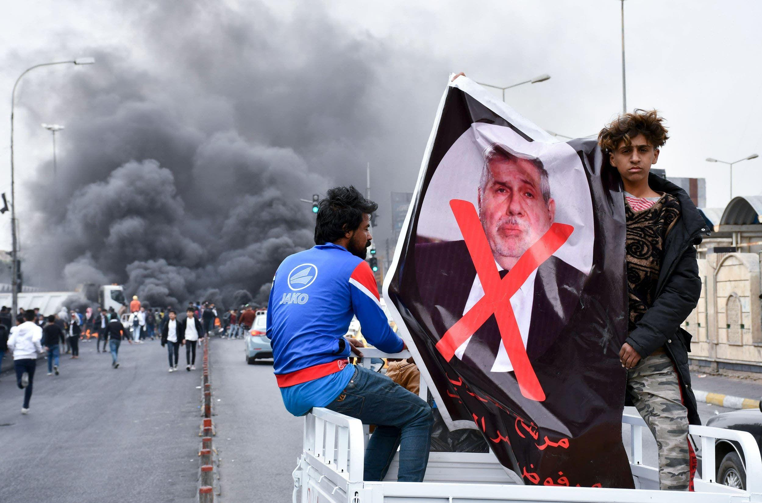 من التظاهرات الرافضة لعلاوي