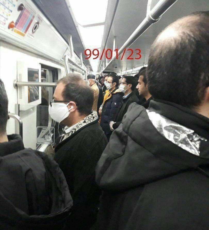 مترو طهران صباح السبت