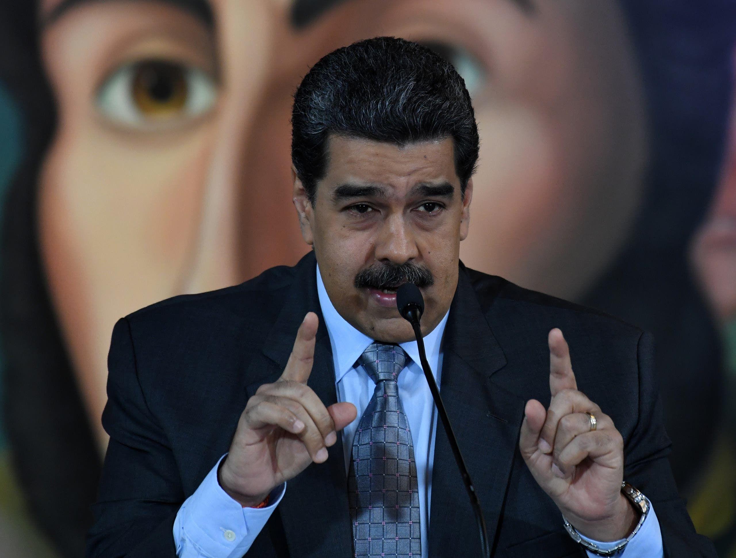 مادورو (أرشيفية- فرانس برس)