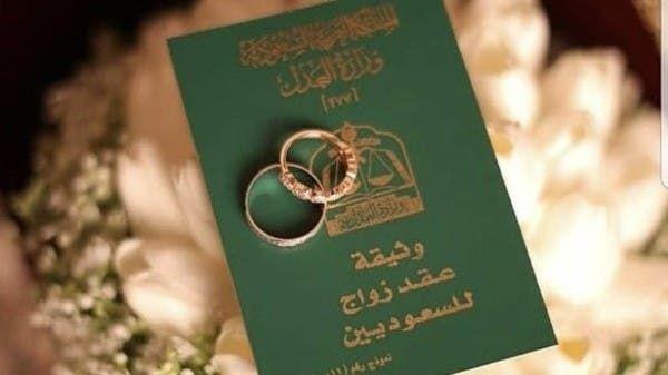 أكثر من 500 عقد زواج