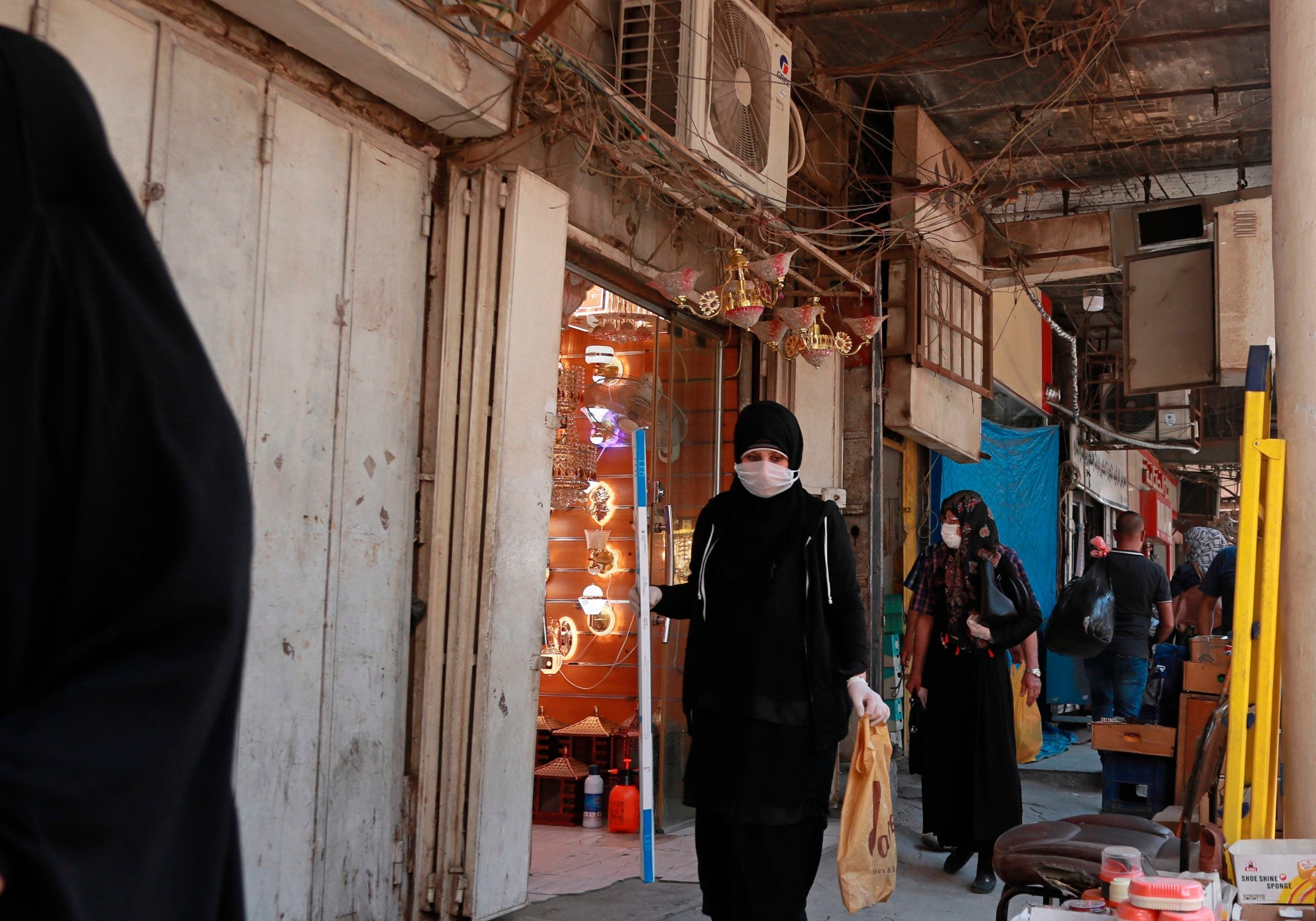 بغداد - اسوشيد برس