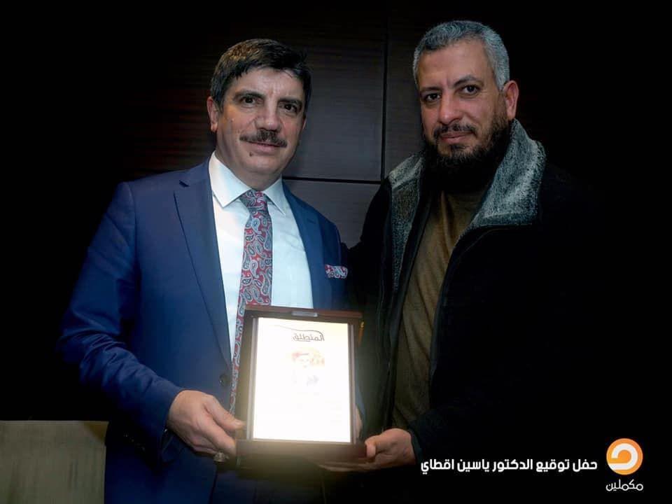 مع مستشار الرئيس التركي