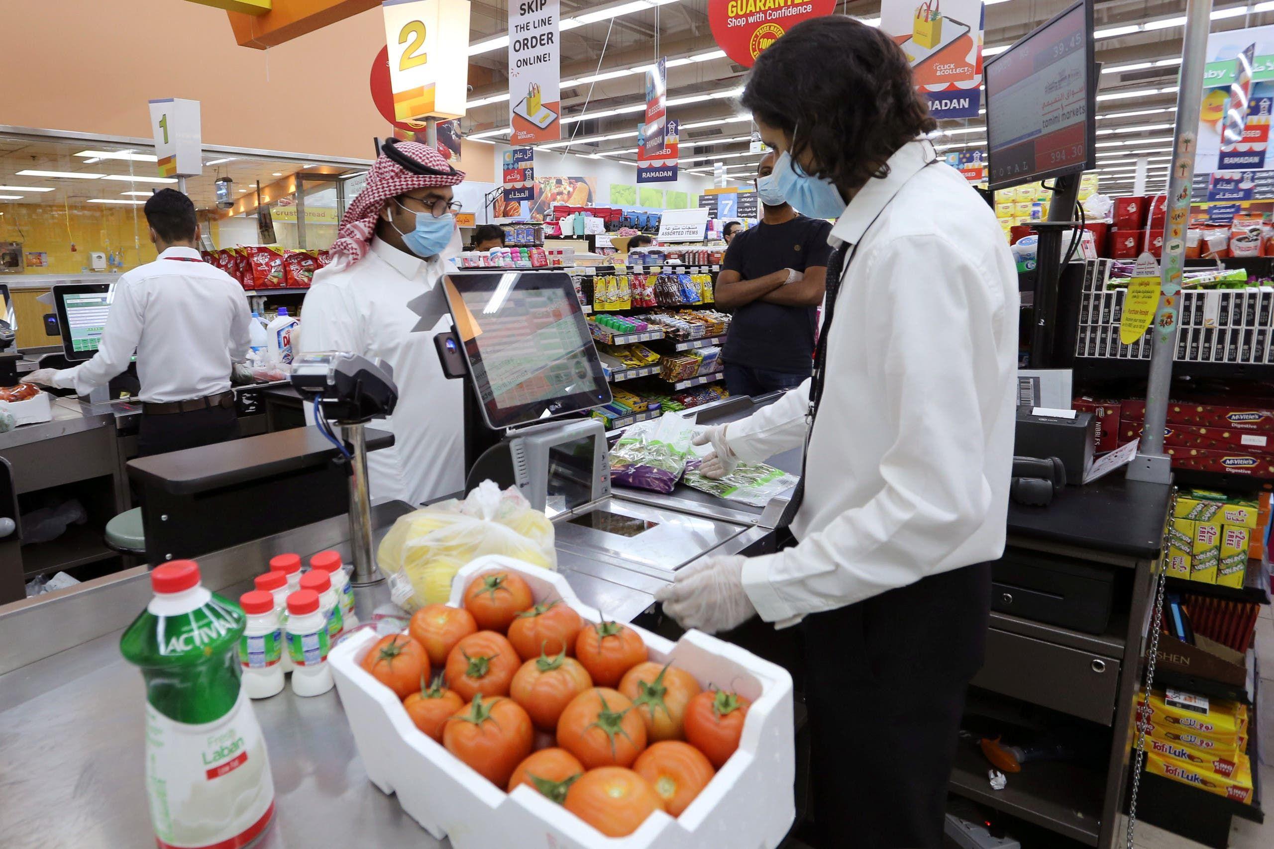 من الرياض يوم 11 مايو