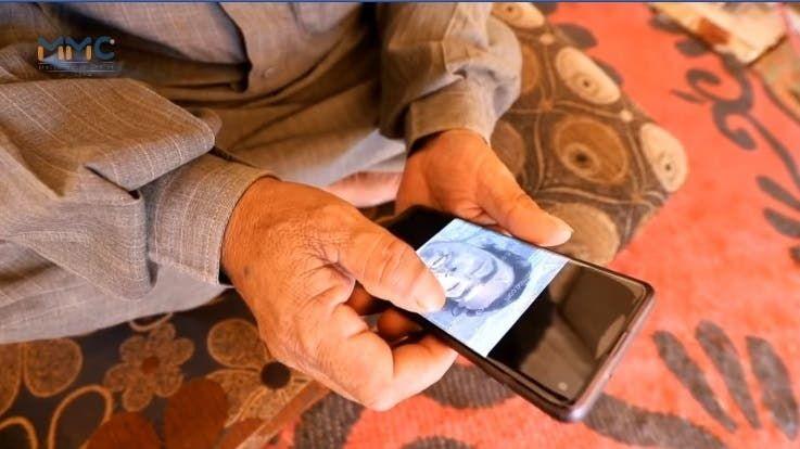يتملى صورة جثة ابنه