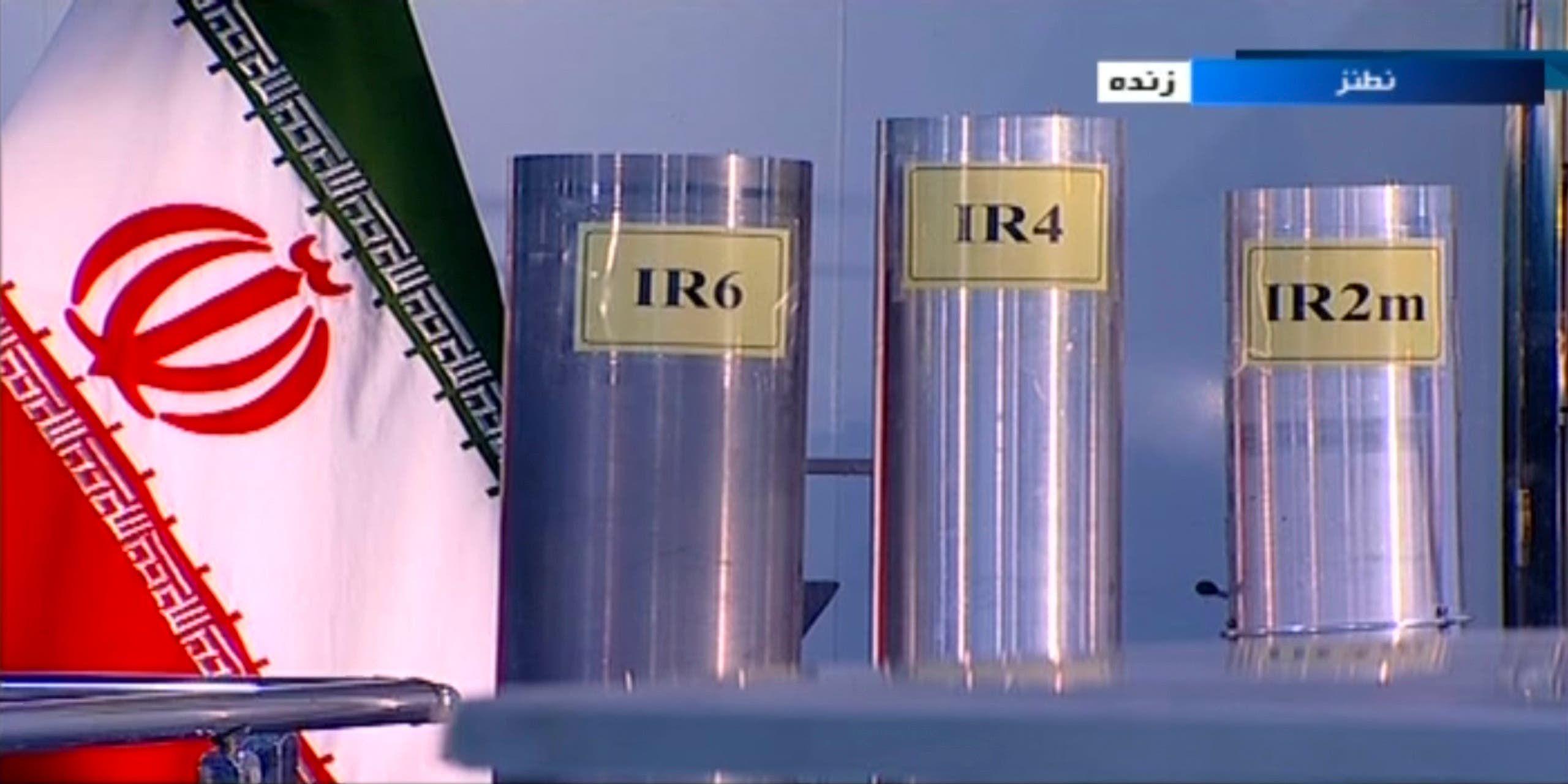 أجهزة طرد مركزي إيرانية