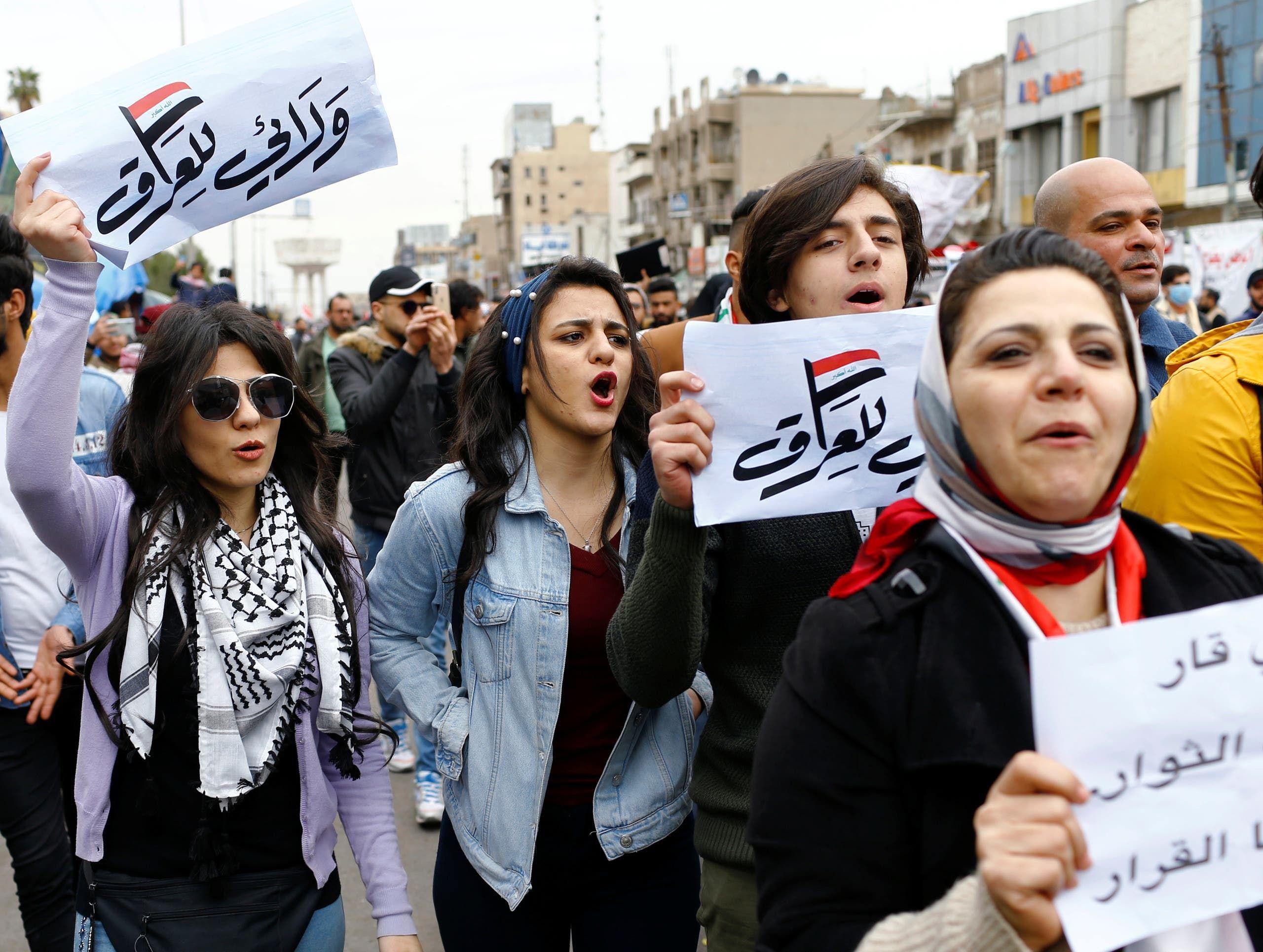 من التظاهرات العراقية