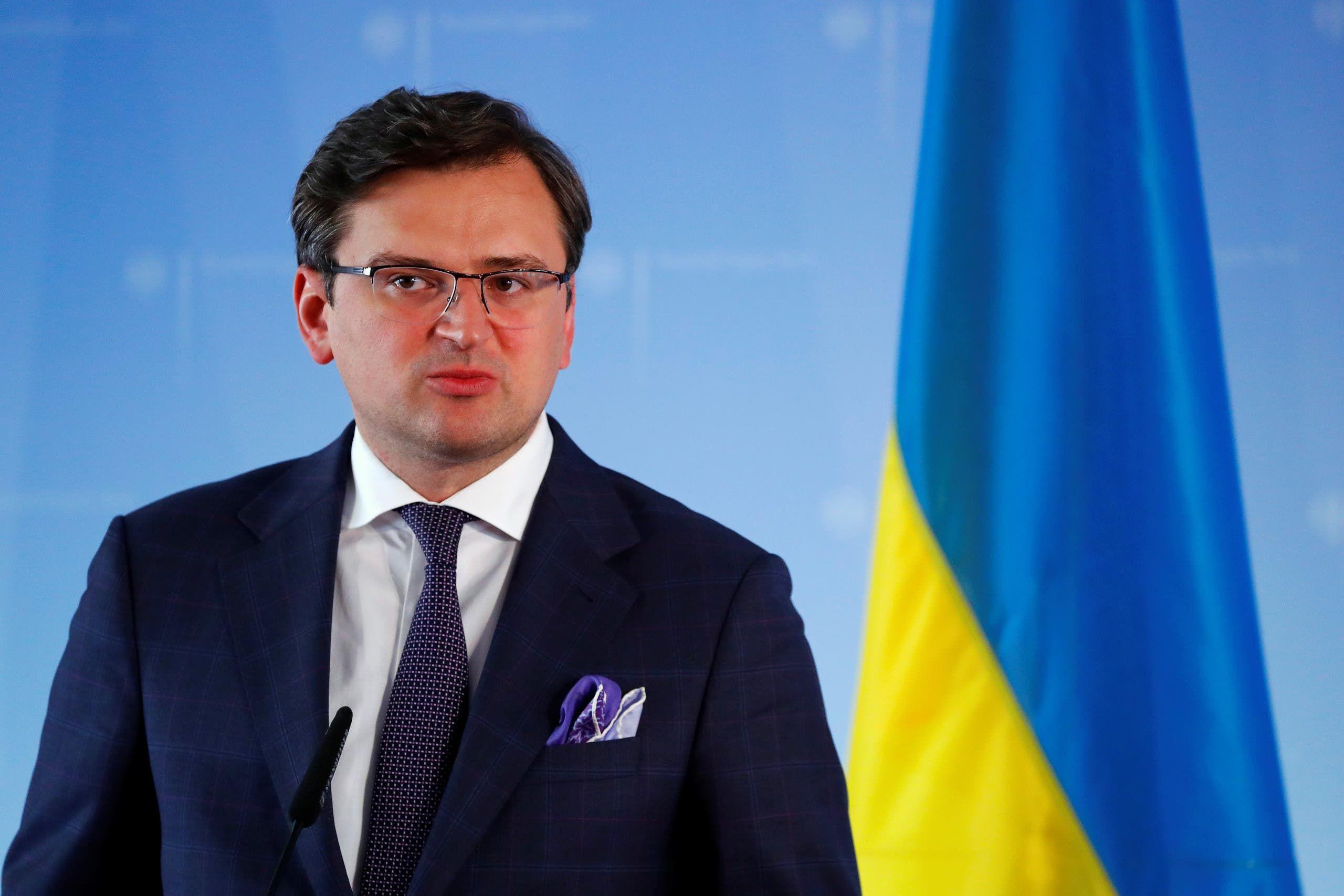 وزير الخارجية الأوكراني دميترو كوليبا