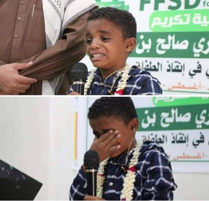 شقيق طفلة الماء يبكي