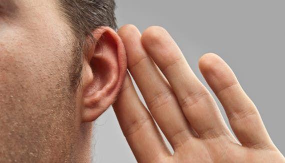 السمع