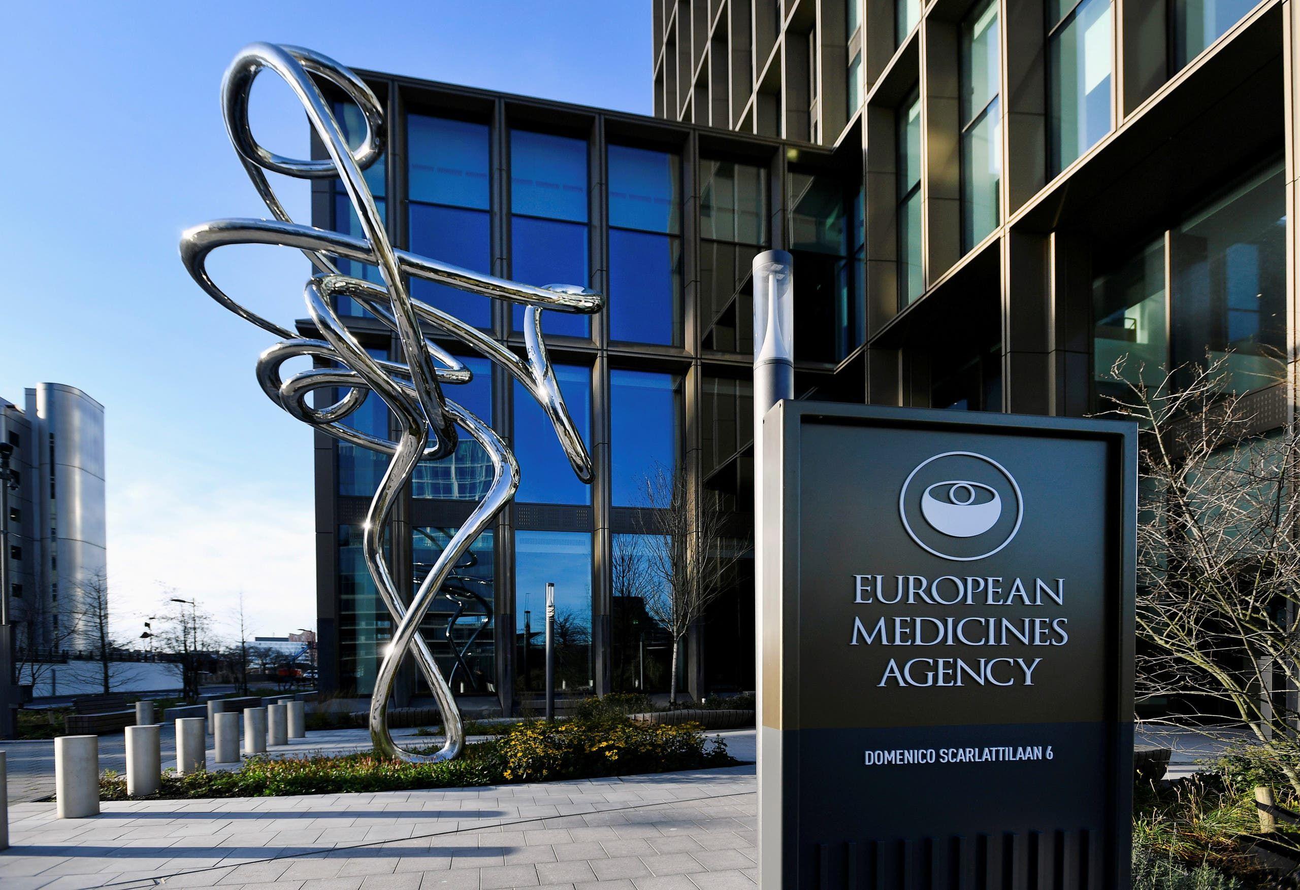 مقر الوكالة الأوروبية للأدوية في امستردام