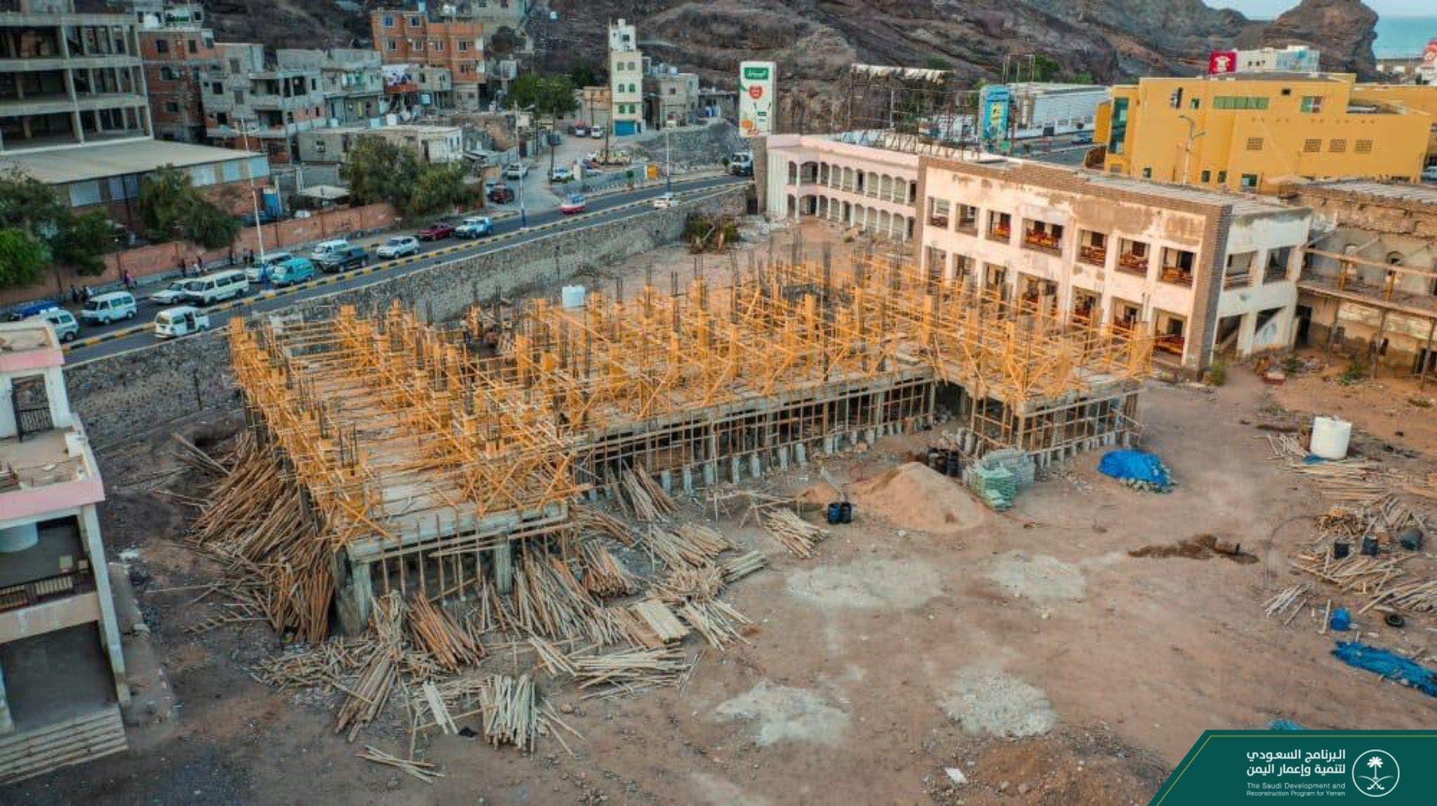 إحدى المدارس التي ينفذها البرنامج السعودي لتنمية وإعمار اليمن في عدن