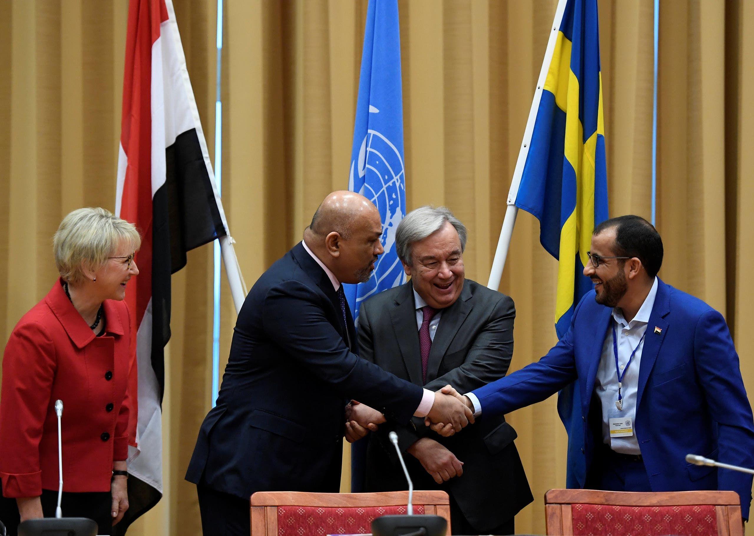 من التوقيع على اتفاق ستوكهولم في ديسمبر 2018