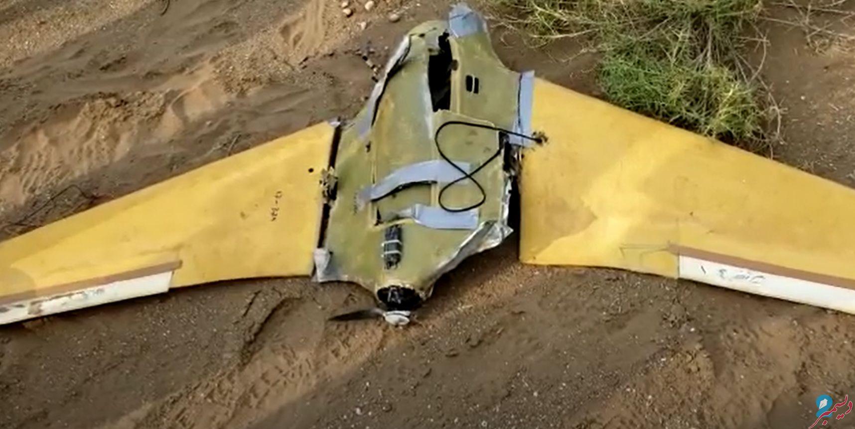 طائرة مسيرة حوثية أسقطها الجيش اليمني مؤخراً في الدريهمي (أرشيفية)