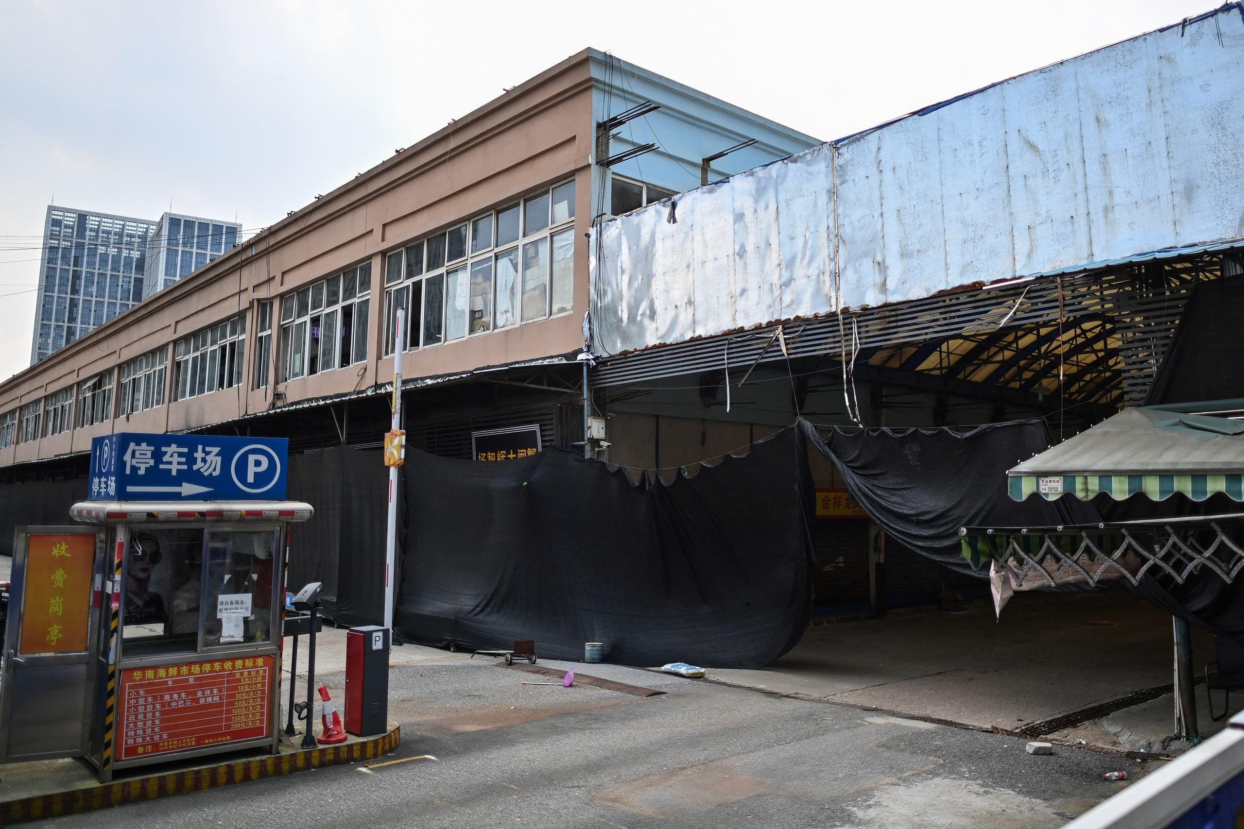 من سوق ووهان المغلق يوم 4 أغسطس 2020