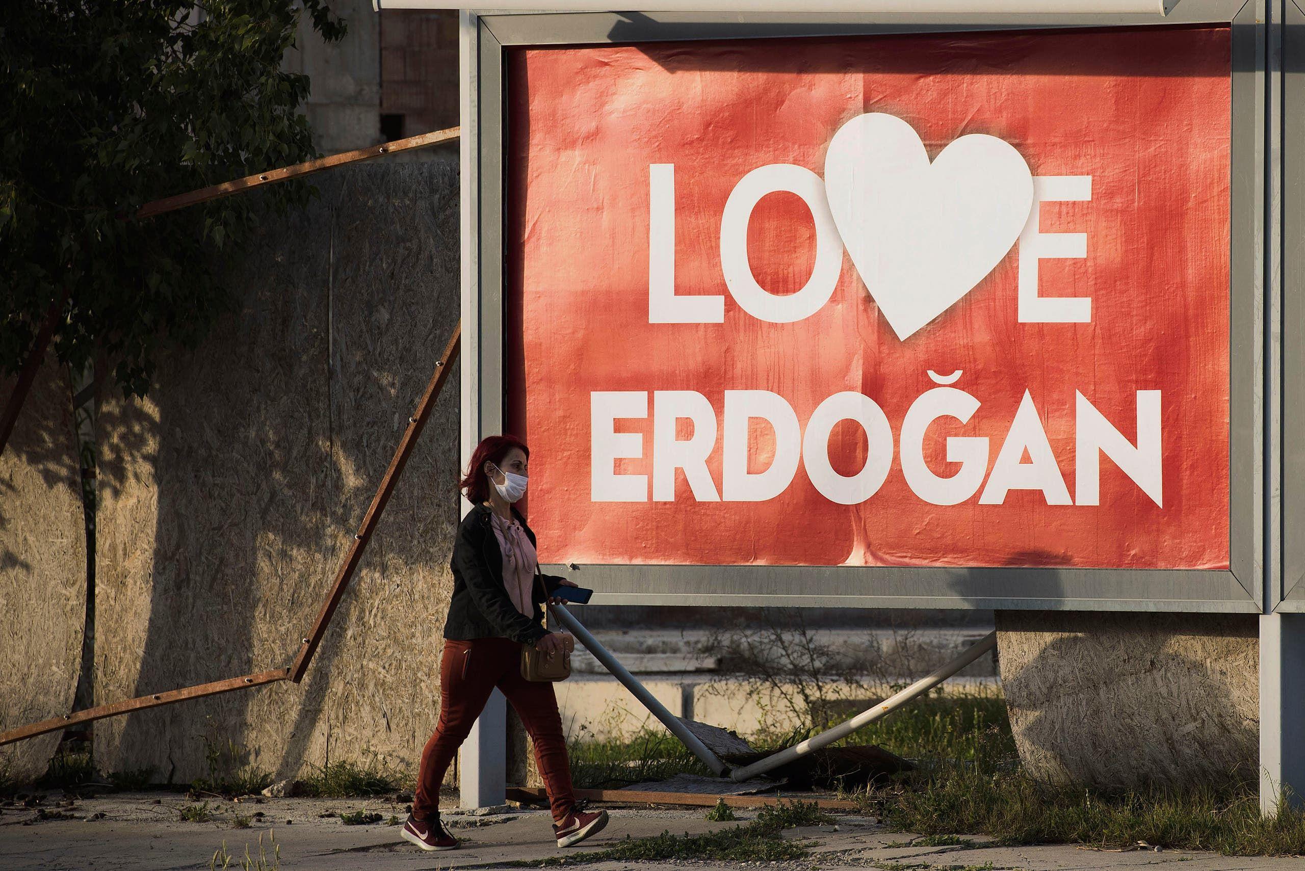 لافتة مؤيدة لأردوغان في شمال قبرص