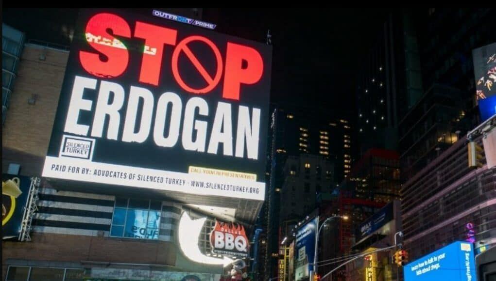 إعلان مناهض لأردوغان في نيويورك
