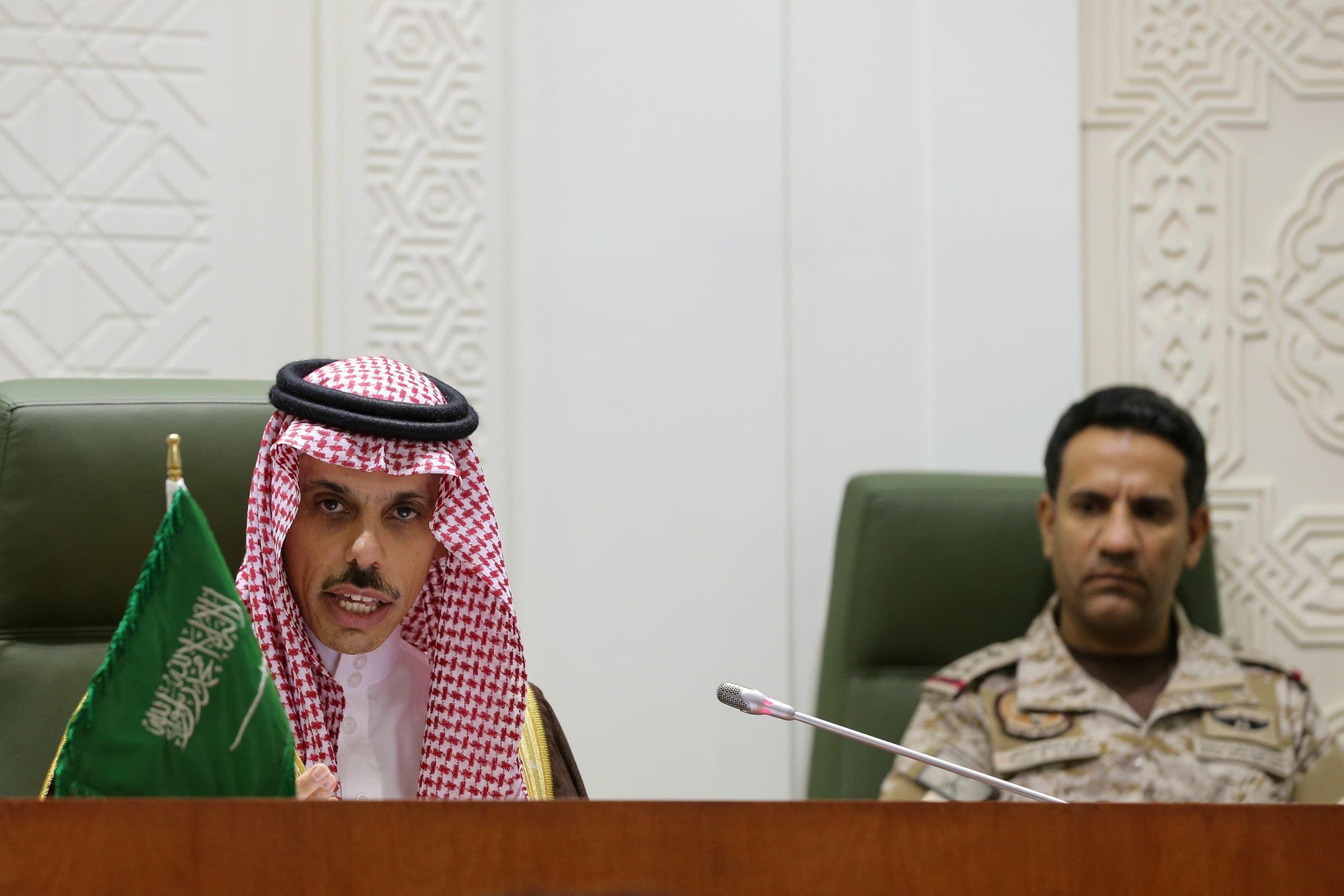 من الإعلان عن المبادرة السعودية اليوم الاثنين