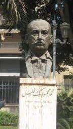 تمثال محمد محمود