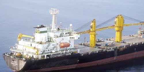 السفينة سافيز