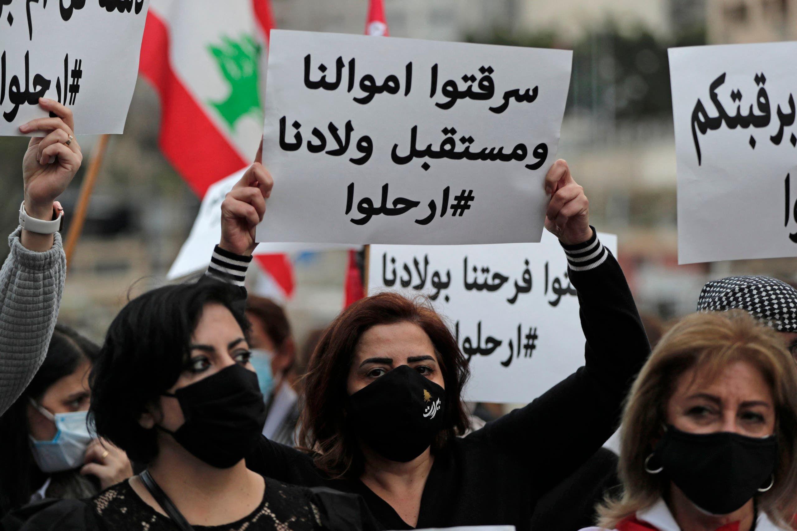 من لبنان (فرانس برس)