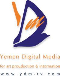 صورة نشرتها مواقع يمنية لشعار شركة