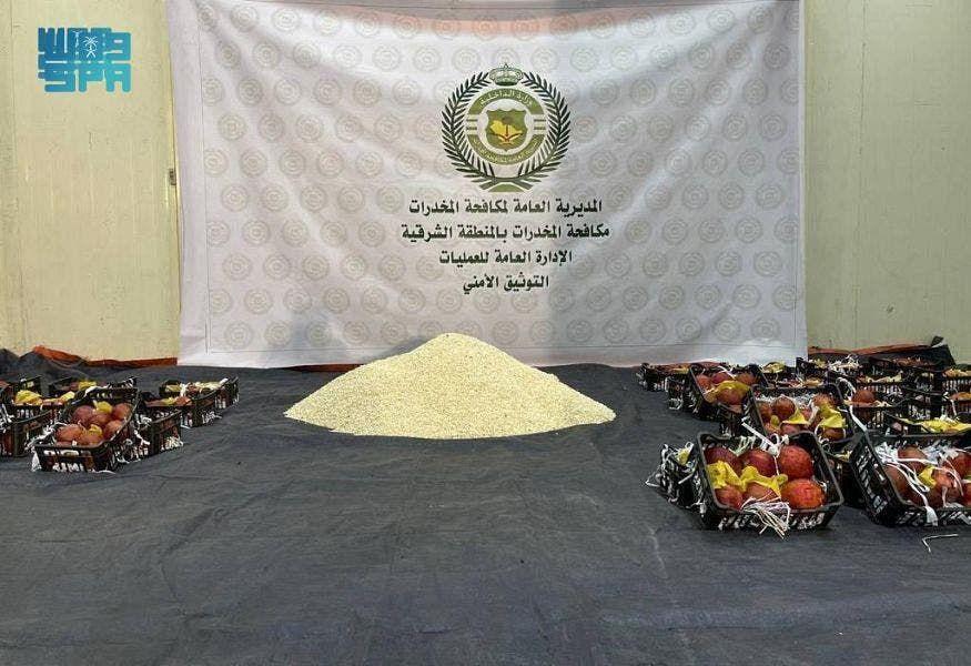 المخدرات التي تم ضبطها في السعودية في شحنة فاكهة من لبنان