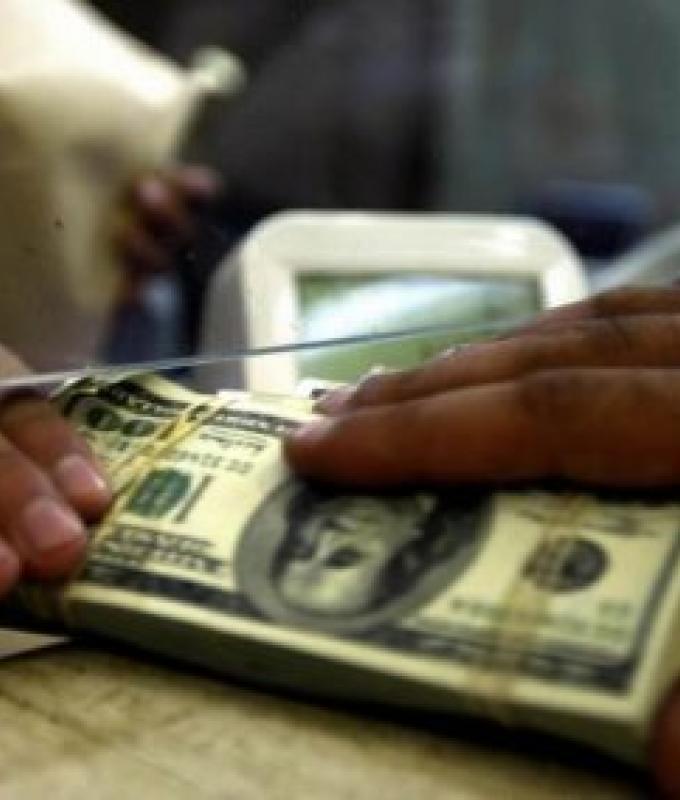 253.6 مليار دولار أميركي أصول المصارف المجمّعة في أيار