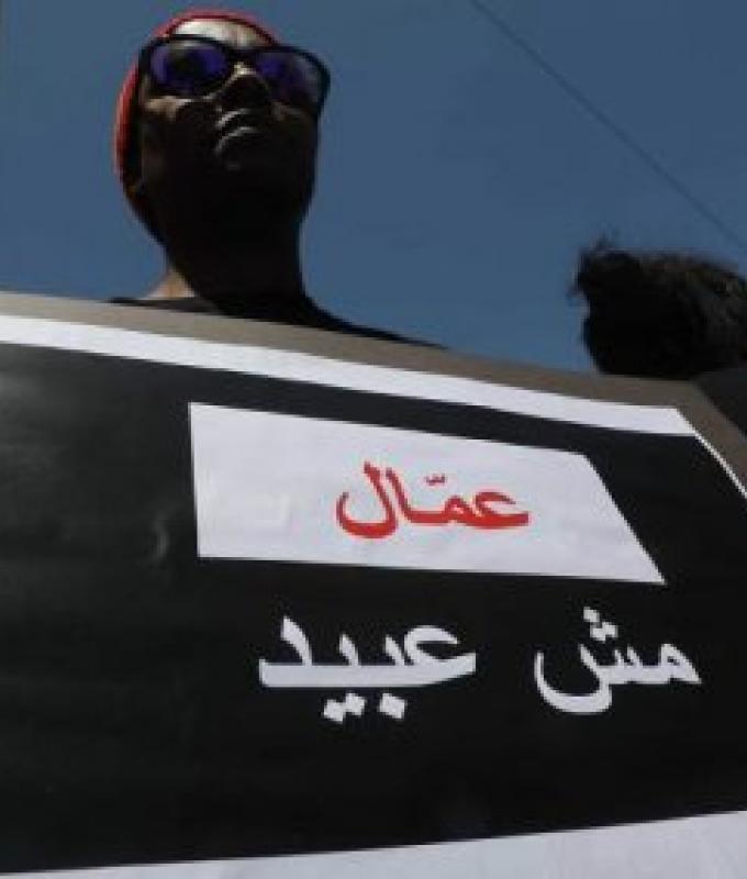 ملف العمال الأجانب في لبنان(3): تجار الفيزا وبوالص التأمين