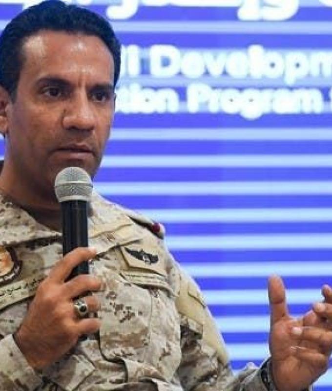 اليمن | اعتراض طائرتين مسيرتين حوثيتين أطلقتا باتجاه خميس مشيط