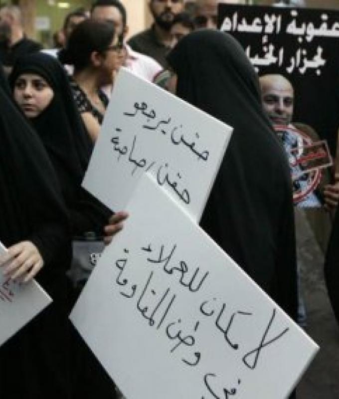 """حزب الله يتلطى بـ""""السلم الأهلي"""" سكوتاً عن الفاخوري وأشباهه"""