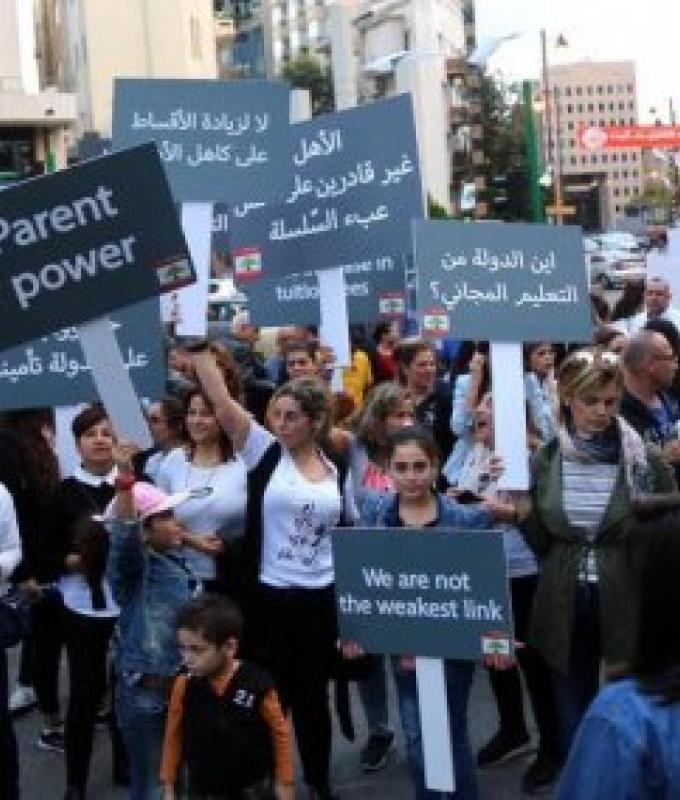 نزوح هائل من مدارس إسلامية وكاثوليكية إلى التعليم الرسمي