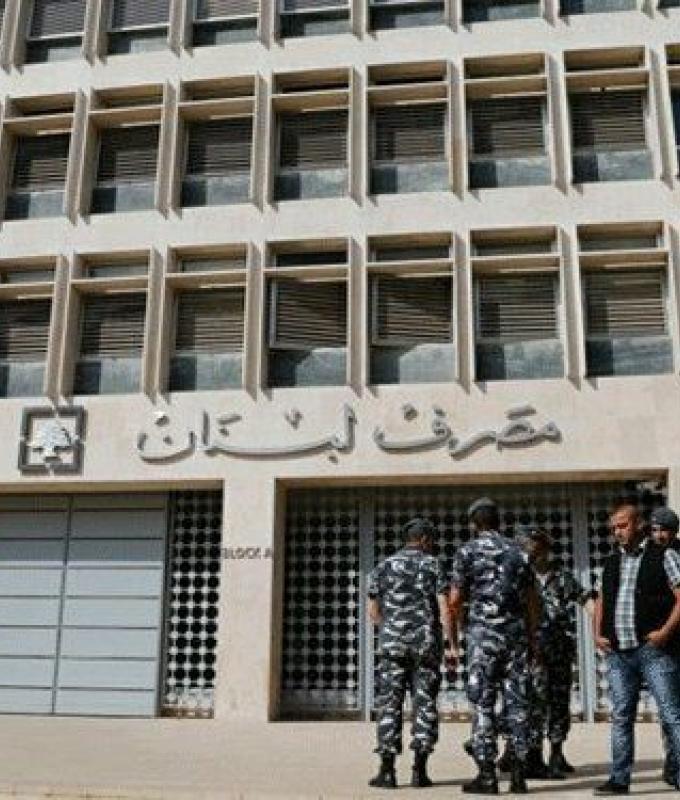 لبنان يسعى لإصدار جديد لـ«اليوروبوند» وسط آفاق «مربكة»