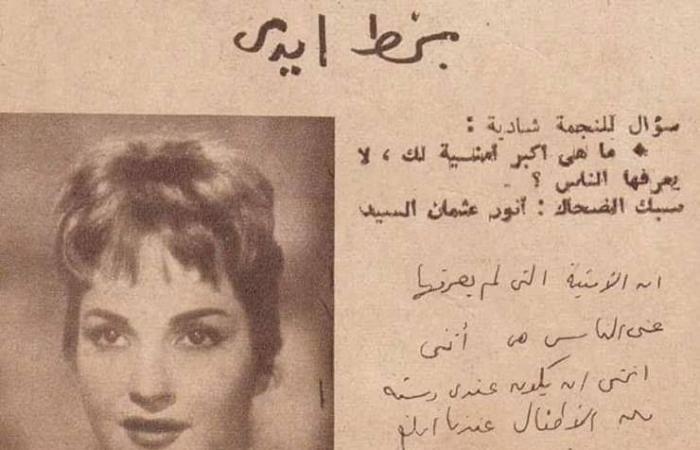 صور نادرة للراحلة شادية منذ طفولتها حتى اعتزالها
