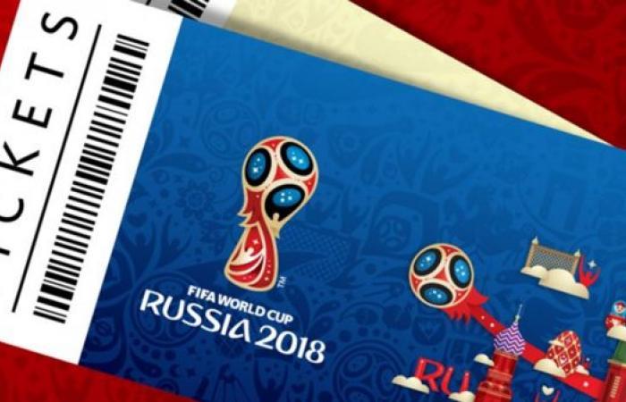 فيفا يبدأ المرحلة الثانية لبيع تذاكر المونديال