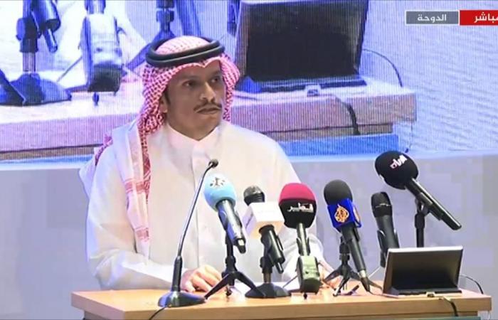 وزير خارجية قطر: هناك عوامل أخلّت بالمنظومة الإقليمية