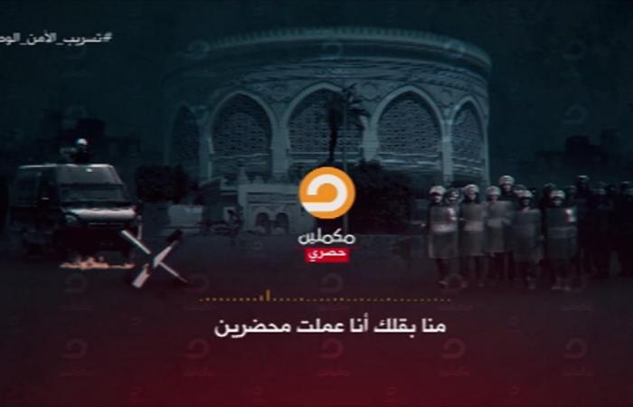 تسريب يكشف فبركة محضريْن بملف محاكمة مرسي