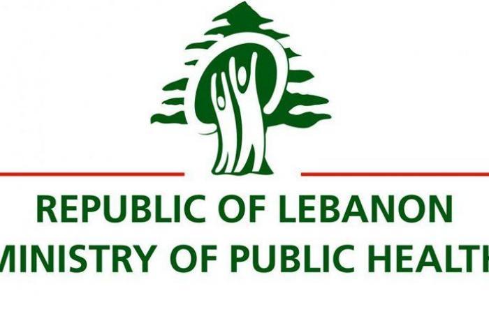 وزارة الصحة تبدأ بنشاط التلقيح الروتيني للاطفال في عكار