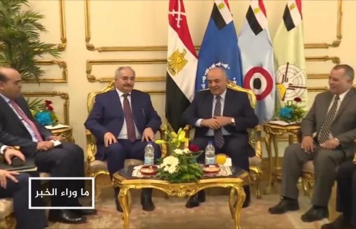 حفتر يختتم زيارة غير معلنة للقاهرة