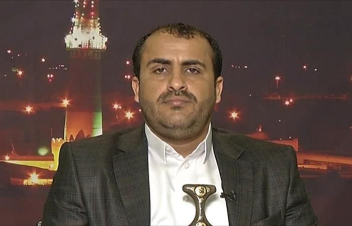 متحدث حوثي: الإمارات أوصلت صالح لهذه النهاية