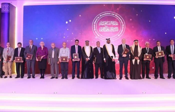 إعلان الفائزين بجائزة حمد للترجمة في 14 ديسمبر